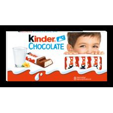 Šok.Kinder 0.1kg
