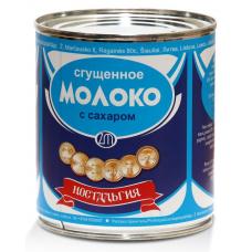 P/k Piens ieb.ar cukuru 0.395kg