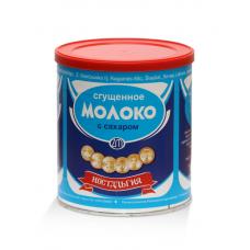 P/k Piens ar cukuru 1kg