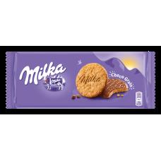 Cepumi Milka Choco Grain 126g