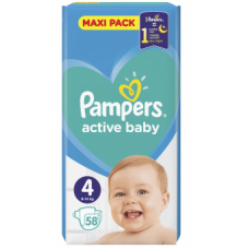 AUTIŅBIKSĪTES PAMPERS ACTIVE BABY S4 58GAB