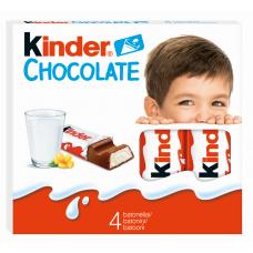 Šok.Kinder 0.05kg